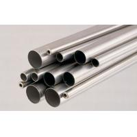 Buy cheap SAE J526 UNS G10080 / UNS G10100 Welded Low Carbon Steel Tubing Cold Drawn from Wholesalers