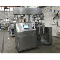 Buy cheap Circulating  Vacuum Emulsifying Mixer Machine 150L Highly Efficient Product product