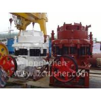 China Cone Crusher (Pyb 220X) on sale