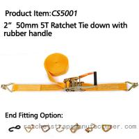 """Buy cheap CS5001 2"""" 50mm 5T ratchet tie down with rubber handle from Wholesalers"""