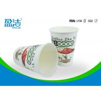 China 12oz Insulated Disposable Hot Beverage Cups , PE Coated Paper Coffee Cups on sale