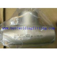 "Buy cheap ASTM CuNi 90 /10  Tee Elbow Reducer JIS H3300 Grade C7060 1"" 4"" 3"" 2mm 3mm product"