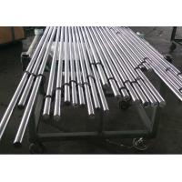 Buy cheap Quenched / Tempered Induction Hardened Steel Bar For Hydraulic Cylinder product