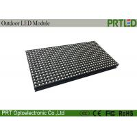 China Advertising Outdoor P8 SMD LED Module Screen 1R1G1B With Epistar Chips on sale