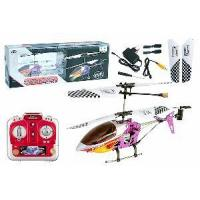 Buy cheap 3CH Mini IR Metal RC Helicopter With Gyro & USB Cable (SCIH9008P) product