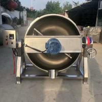 Buy cheap Ss Electric Heating Jacketed Cooking Vat  Mixing Vat Mixer Stainless Steel Tank Tank Factory product