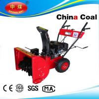 Buy cheap 6.5 Hp Gasoline Snow Blower,Snow Sweeper product