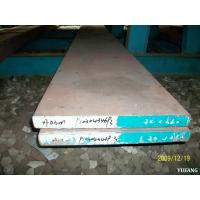 Buy cheap D3 cold work tool steel product