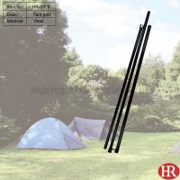 Buy cheap steel tent poles tent accessory from Wholesalers