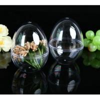 Buy cheap empty egg shaped oval shape food  cake candy chocolate plastic packaging containers product