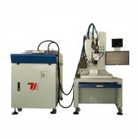 Buy cheap Awater Cooling Automatic Laser Welding Machine , Laser Soldering Equipment product