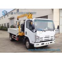 Buy cheap SUNY SQ3.2SA2 3 Ton Telescopic Boom Crane Truck 8300mm Working Radius product