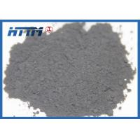 Buy cheap O% < 0.25 Tungsten Powder with 3.28 μm Particle Size, Apparent Density 3.30 g / cm3 product