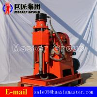 Buy cheap China ZLJ650 Grouting Reinforcement Drilling Rig  Machine  For  Sale product