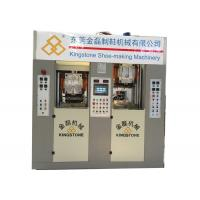 Buy cheap Four Injectors TPU TR PVC TPR Sole Making Machines 2 Stations 3.5*3.8*2.8m product