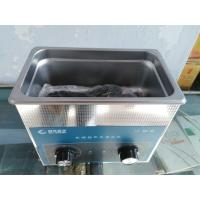 China Fuel Injector Nozzle and Pump Parts Ultrasonic Cleaner on sale