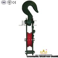 Pulleys And Blocks For Sale : Open type pulley block single sheave with hook