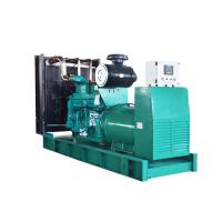 Buy cheap 60hz electrical magnetic china 410kw diesel generator with KTA19-G3 from Wholesalers