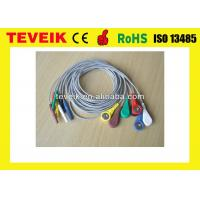 Buy cheap DIN 1.5 7 leads Snap AHA Holter ECG Leadwire Medical Consumables from wholesalers