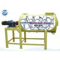 Buy cheap Tile Adhesive Dry Mortar Industrial Cement Mixer For Waterproof Mortar product