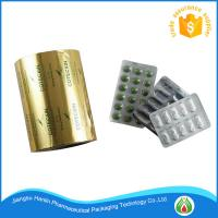 Buy cheap Blister packs for tablets pharmacy ptp aluminum foil product