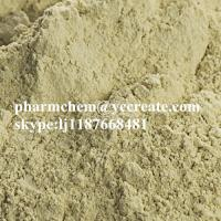 China Natural Franosterols Saponins CAS 90131-68-3 Tribulus Terrestris Extract on sale