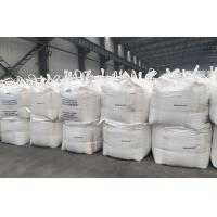 Buy cheap 99% Min Sodium Bicarbonate Food Grade / Industrial Grade / Feed Grade CAS 144-55-8 product