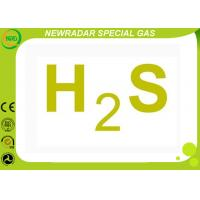 Buy cheap 99.9% H2S Hydrogen Sulfide Industrial Gases Packaged In 40L 50L And 800L Cylinders product