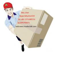 Buy cheap Air Transportation, land Transport From China to Moscow / Yekaterinburg / Khabarovsk / Novosibirsk / Russia product