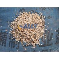 Buy cheap Calcined Bauxite/Rotary Kiln Bauxite product