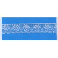Buy cheap High Quality of Knitting lace Trim (# 313R) from wholesalers