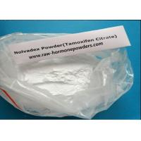 Buy cheap Pharmaceutical Tamoxifen Citrate / White Raw Supplement Powders CAS 54965-24-1 product