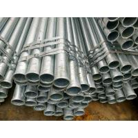 Quality ERW Shouldered Precision Seamless Steel Pipe C250 / 350 Grade For Pipeline for sale