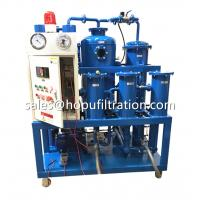 Buy cheap mobil gear oil purifier, Lubricant Oil Filtration Plant, Vacuum Oil Cleaning System, remove water, gas, impurity product