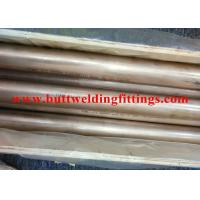 Nickel Copper Alloy UNS NO4400 Based  ASTM B164 Seamless Steel Tube