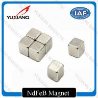 China 5x5x5mm Block Neodymium Permanent Magnets For DIY Educational Children Toys on sale