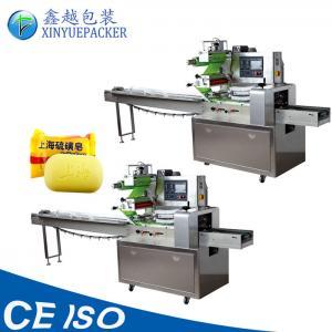 Buy cheap Flexible Adjustment Soap Packing Machine , Horizontal Flow Wrap Packing Machine product