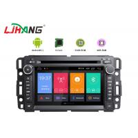 Buy cheap GPS Navigation Android Radio Car Stereo , Buick Car Double Din Dvd Player from wholesalers