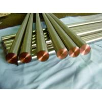 Buy cheap Titanium cladding copper bar and rod MADE BY fitow product