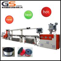 Buy cheap Plastic filament making machine BVOH new material 3D printer filament extruder product