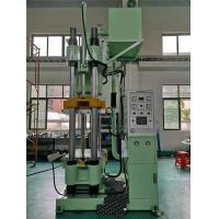 Buy cheap Commercial 400 Ton Durable Hydraulic Press Down Vulcanizer Single Working from wholesalers