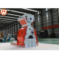Buy cheap Hammer Mill Animal Feed Crusher High Grade For Medium - Sized Feed Factories product