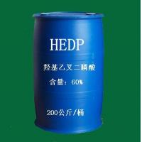Buy cheap High Quality Scale and Corrosion Inhibitor CAS 2809-21-4 HEDP 60% 90% from China product