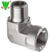 Buy cheap Hose threaded fittings NPT male 90 degree hose adapter product
