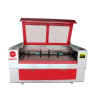 China Intelligent Shoes Laser Cutting Machine Automatic 4 Heads For Sole Making on sale