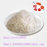 Buy cheap CAS 59122-46-2 Prohormones Steroids Misoprostol for Terminate Pregnancy product