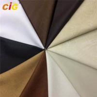 Buy cheap New Design Plain / Printed PU Synthetic Leather for Sofa, Furniture, Car Seat from wholesalers