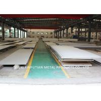 Buy cheap BA Finish Hot Rolled Stainless Steel Sheet 904L Austenite Steel Non - Magnetic product