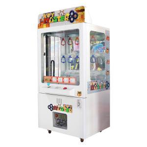 China W850 * D830 * H1970MM Gift Vending Machine Golden Key Master For Amusement Park on sale