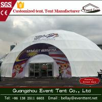 Buy cheap Round white half sphere tent , 35m diameter geodesic dome tent from wholesalers